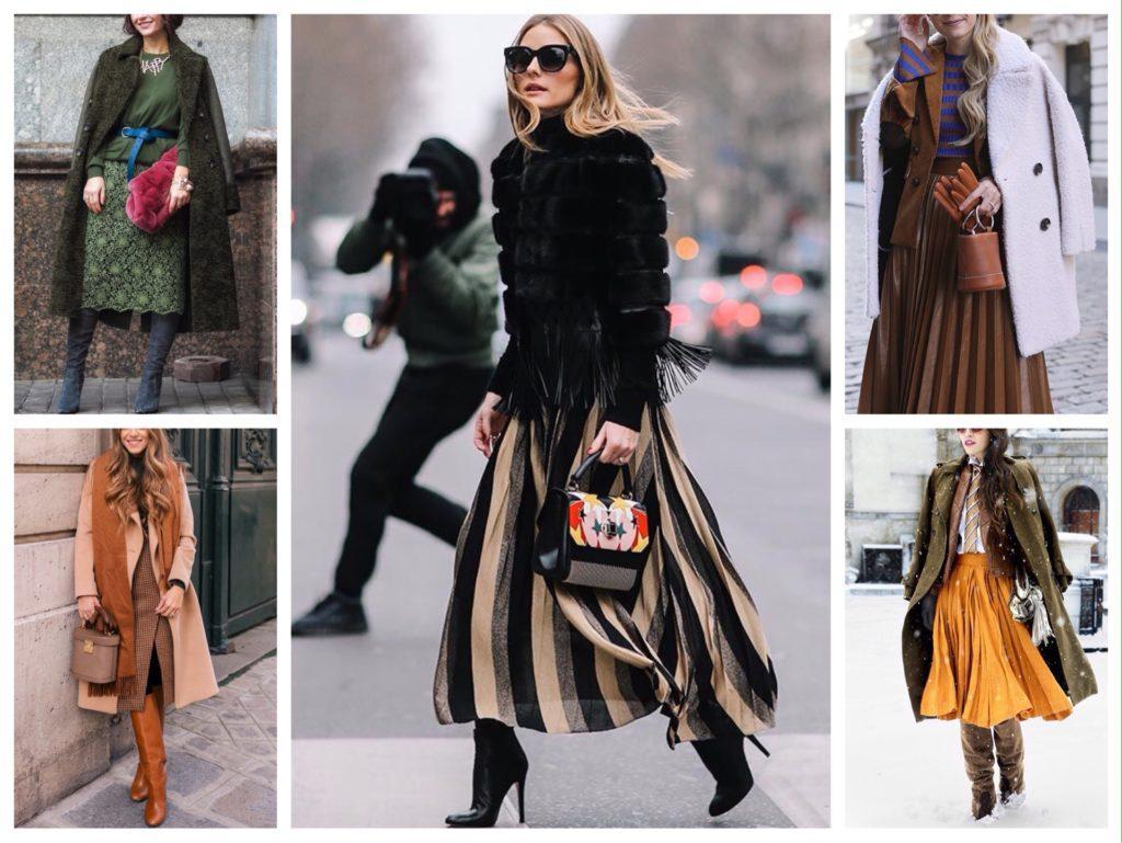 юбка на зиму с чем носить
