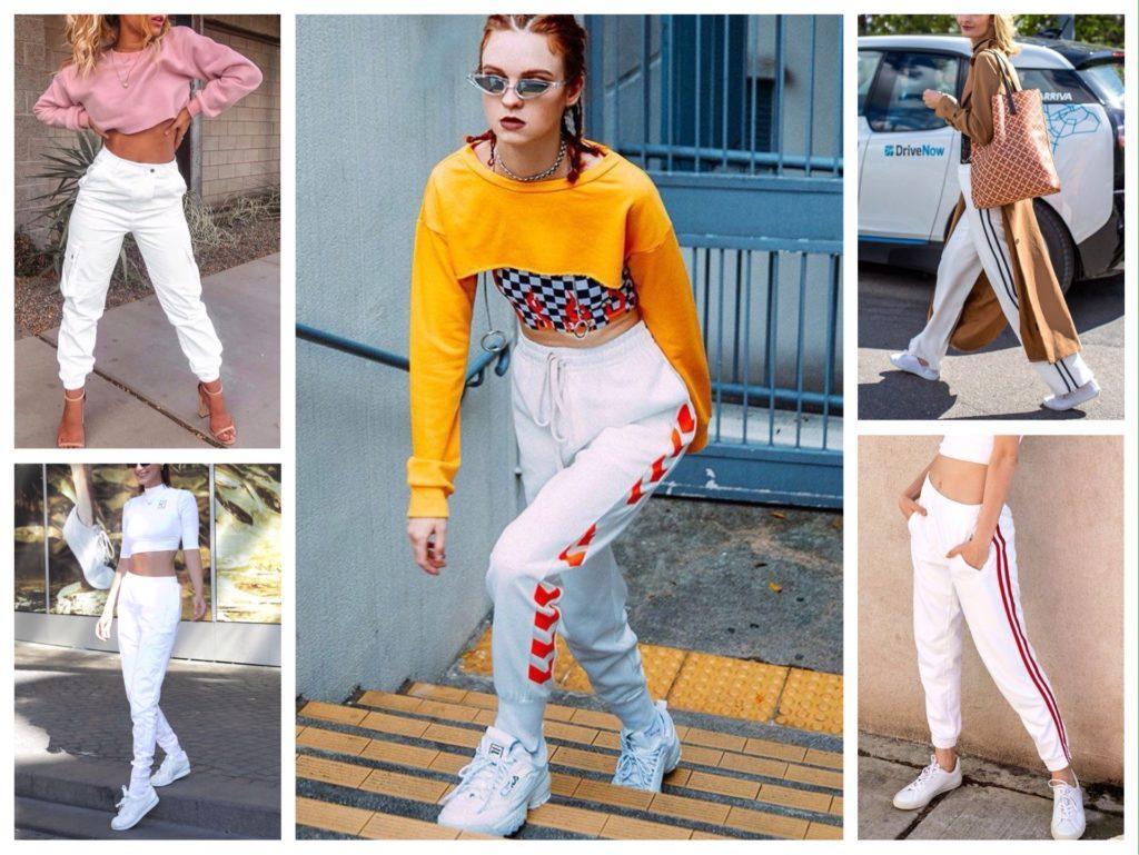 белые спортивные штаны образы