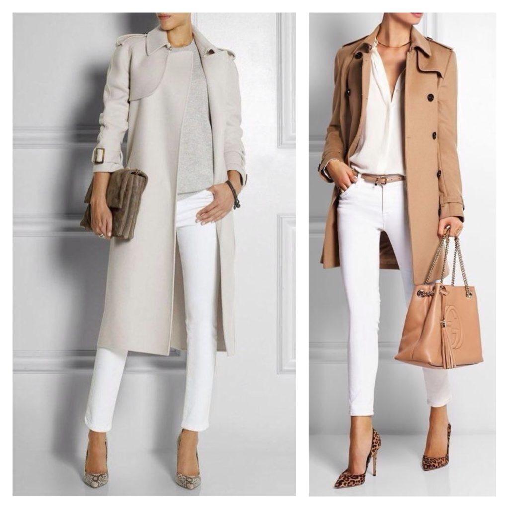 узкие модели брюк