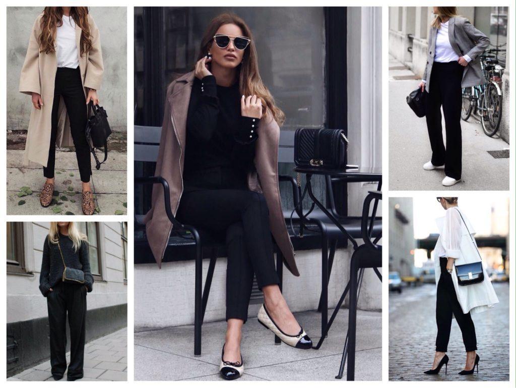 аксессуары с черными брюками