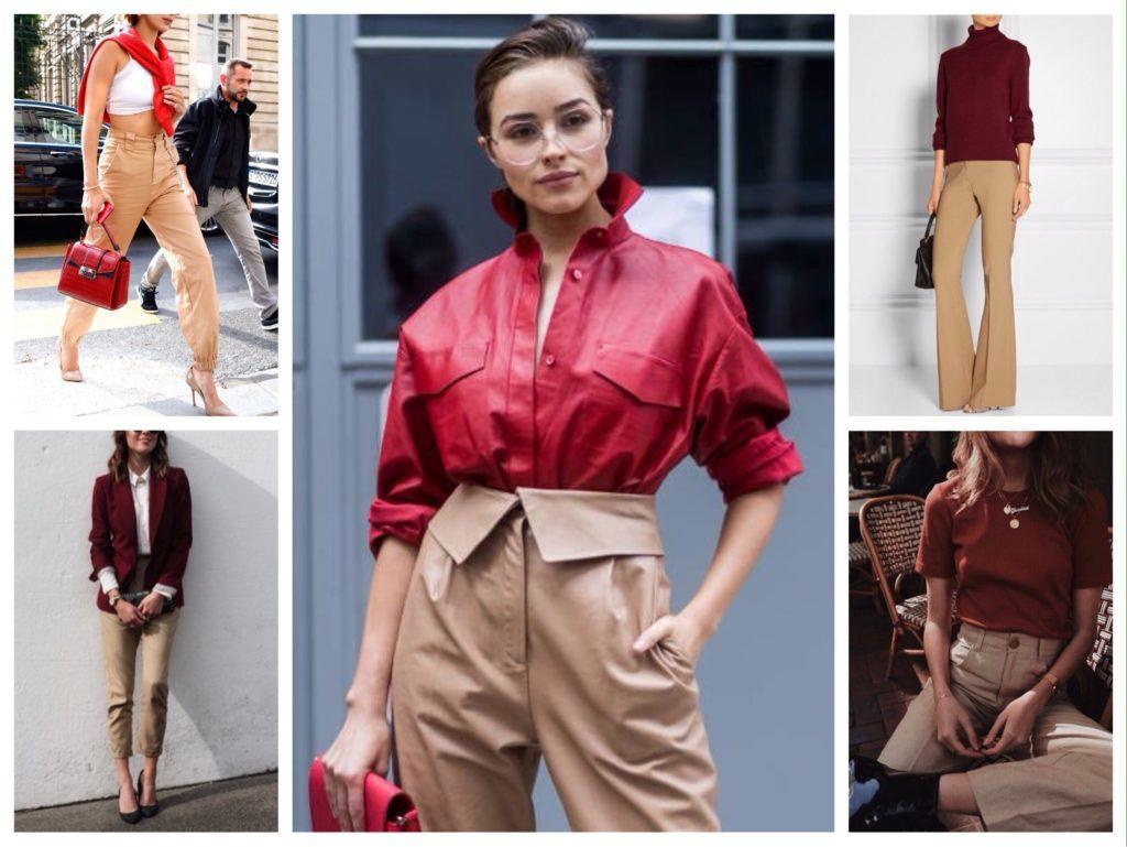 бежевые брюки сочетание с красным