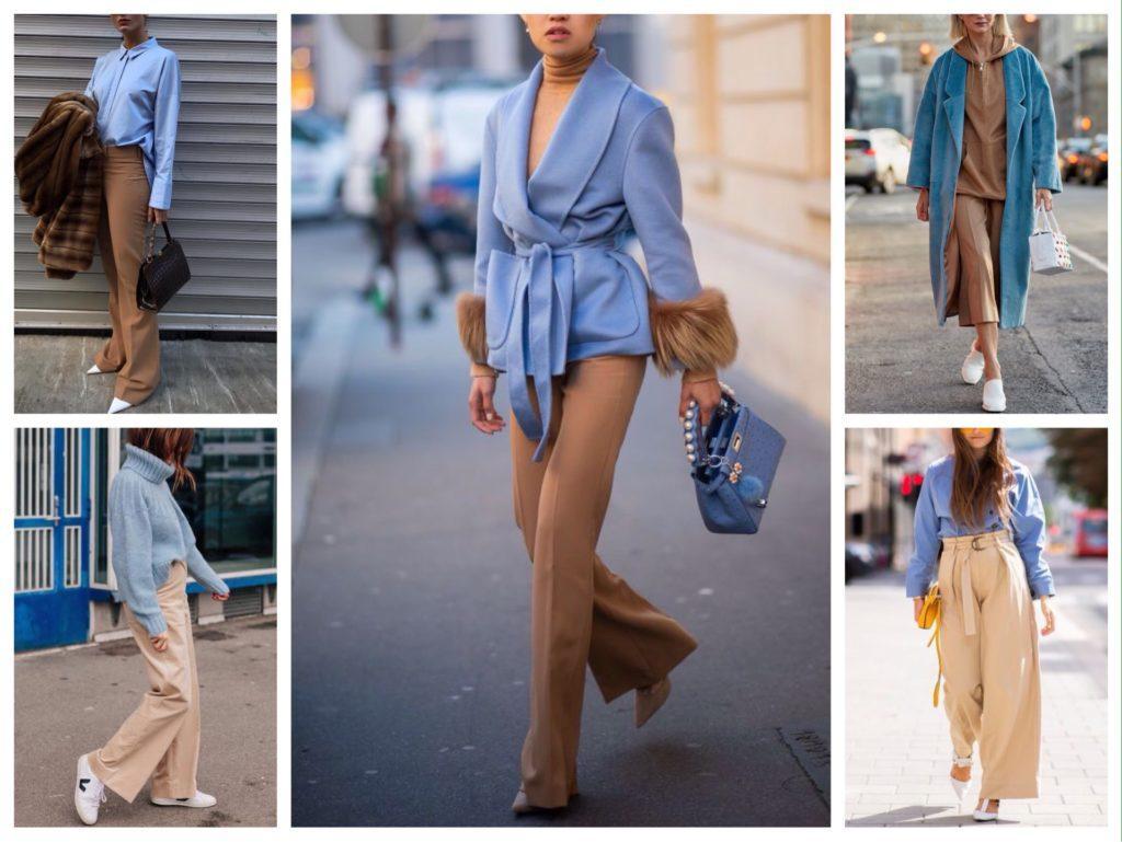 бежевый и голубой сочетания в одежде