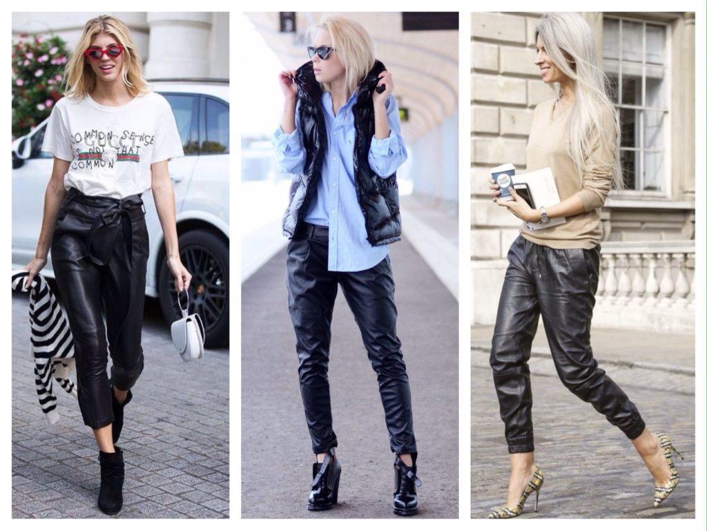 черные кожаные брюки с чем носить