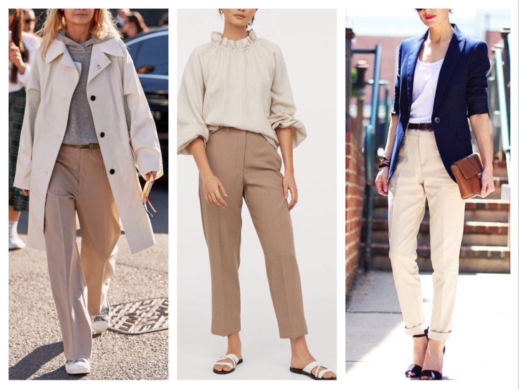 классические бежевые брюки