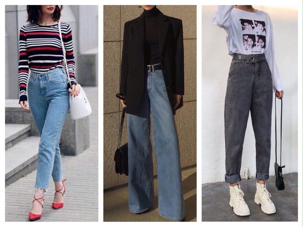 модели джинс на высокой посадке