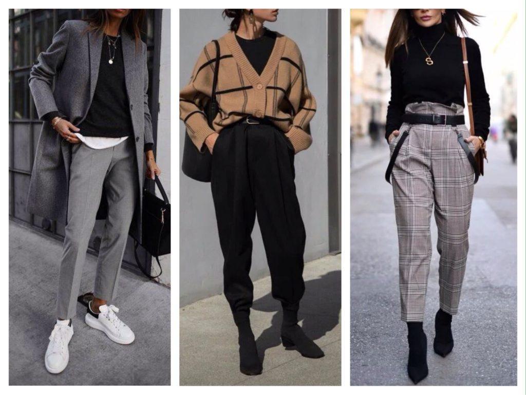 брюки на осень-зиму
