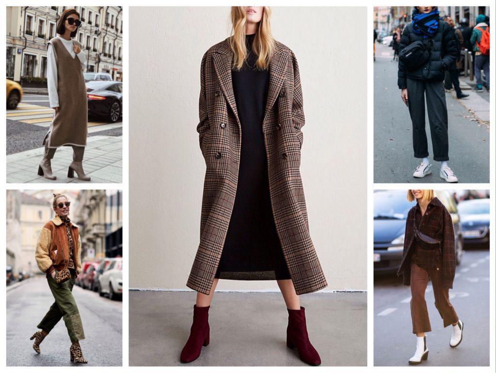 гардероб на осень зиму
